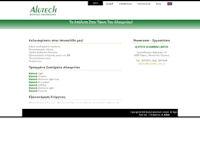 Alutech Aluminium